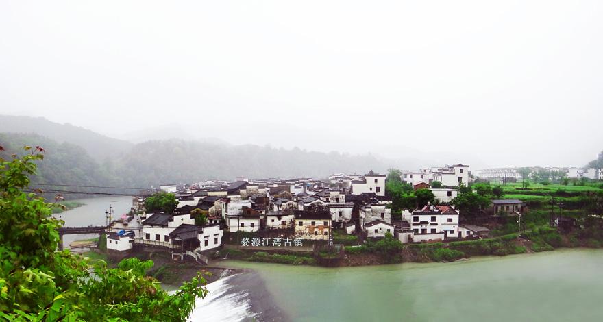 江西景德鎮