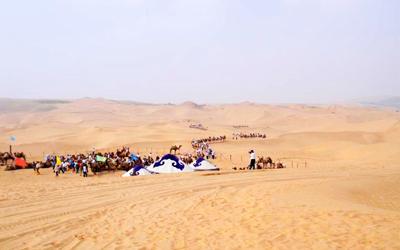 内蒙古五日游:内蒙古响沙湾旅游区