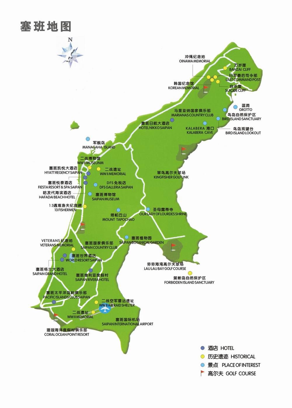 塞班岛旅游地图