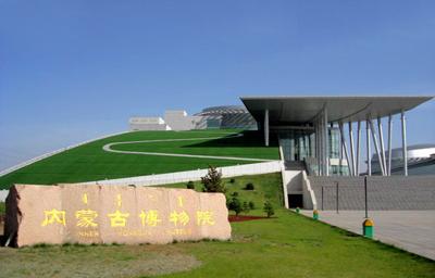 内蒙古五天游景点_内蒙古博物馆