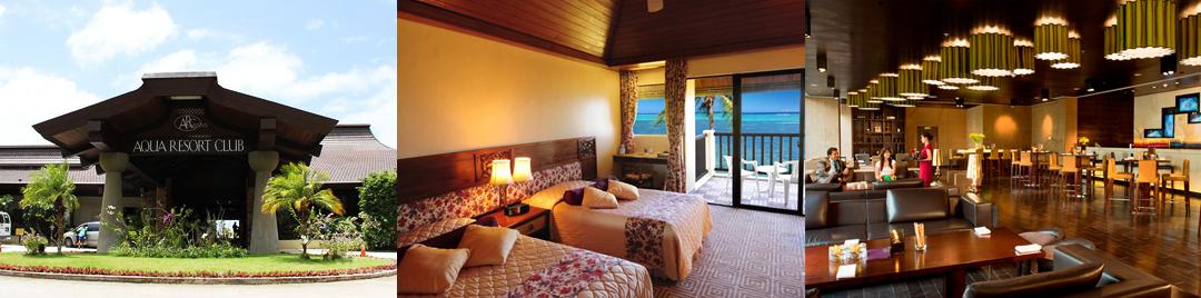 塞班岛清泉酒店